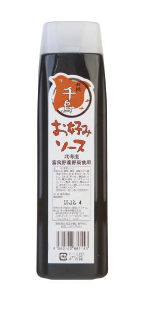 h_okonomi
