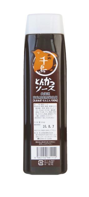 h_tonkatsu