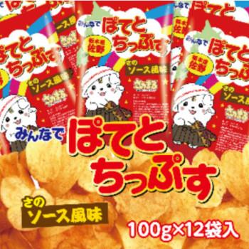 shop_potechi