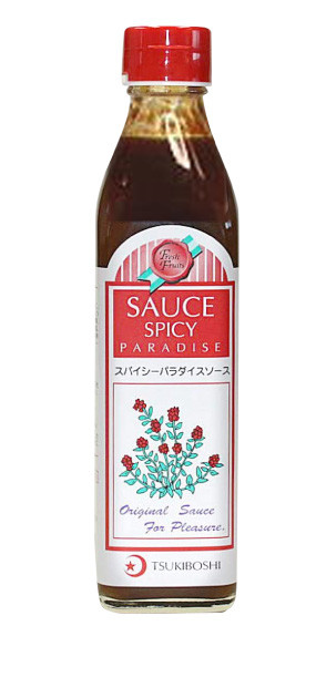 t_spicy